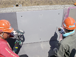 4.FRPM板設置